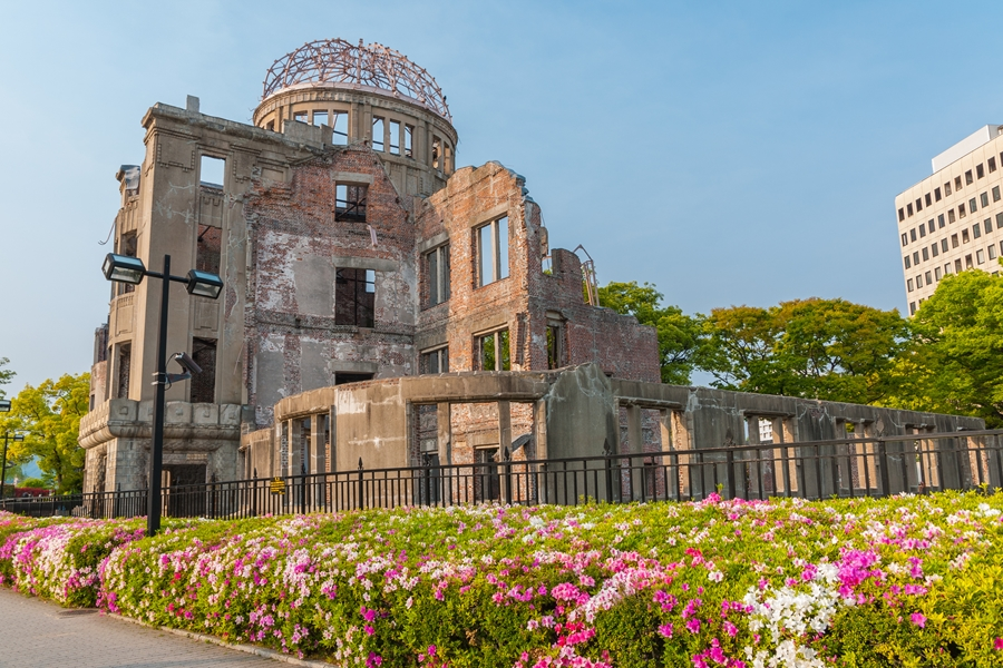Japan Hiroshima Monument